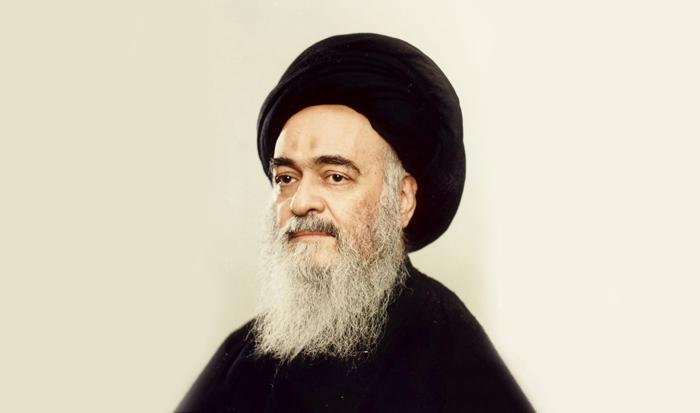الحرية الإسلامية في فكر المجدد الشيرازي