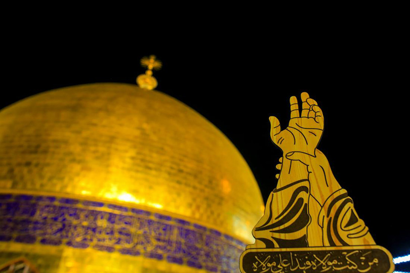ماهي قضية عيد الغدير؟