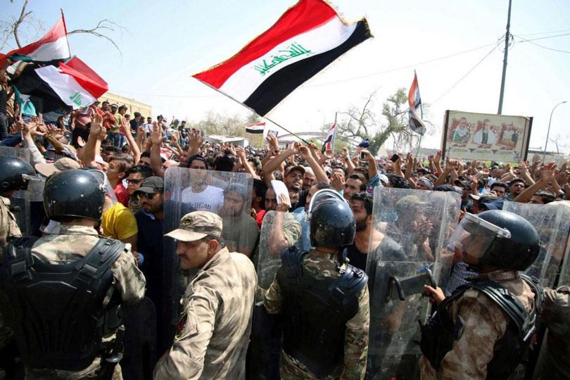 ما بين التظاهرة والتظاهر