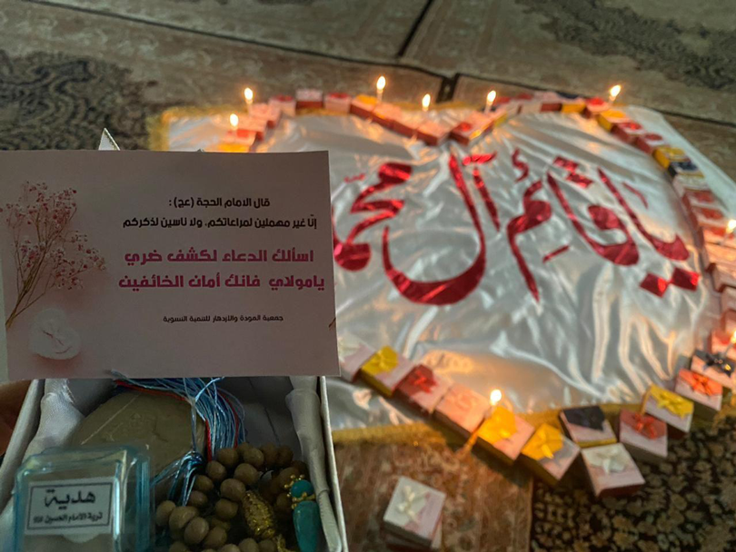 مبادرة مهدوية تقيمها جمعية المودة في ردهة العزل الصحي