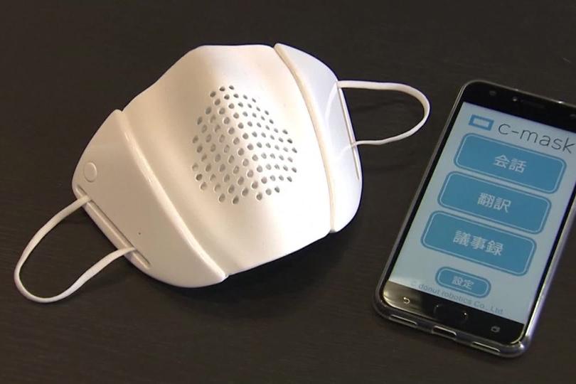 شركة يابانية تطور قناعا ذكيا يتصل بالانترنت