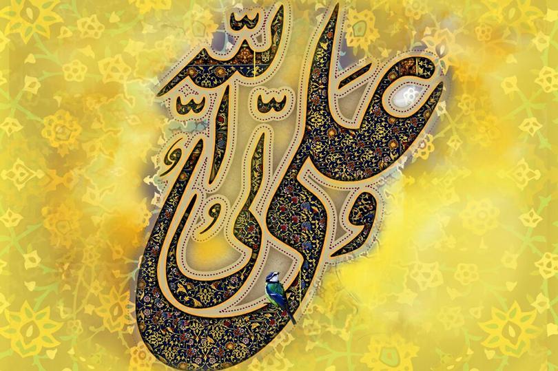 معالم النهج السياسي عند الإمام علي