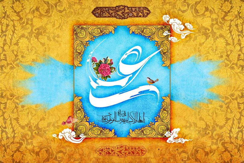 عيد الغدير.. يوم العهد المعهود والميثاق المأخوذ