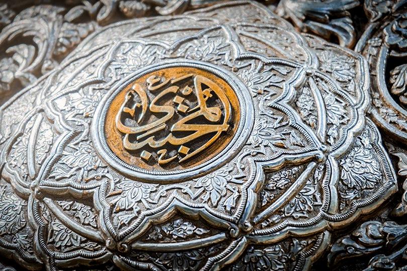 الإمام الحسن: الإنموذج العالمي للتمهيد