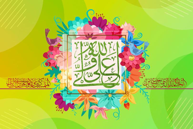 القيم الرسالية في وصية الإمام علي