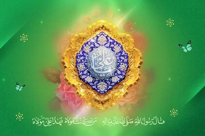 أخوة النبي والوصي والمقاييس الإلهية