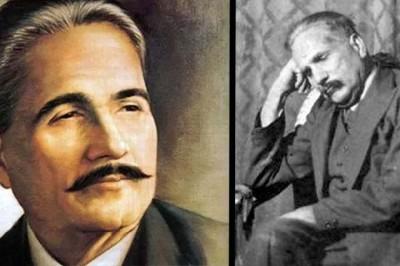 الشاعر إقبال اللاهوري  بين إلاجادة الشعرية والبراعة في النظم