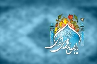 الإمام المهدي ينتظركِ.. فليكن في حضورك أثراً