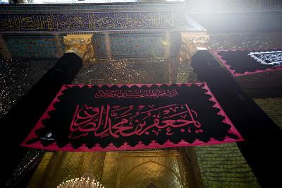 الشفاعة المأمولة في رحاب صادق العترة