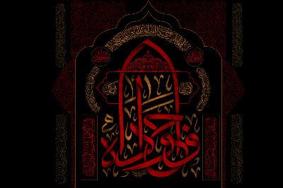 الإمام الجواد ومواجهة الفرق