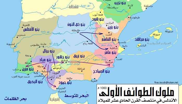 دولة بني حمود الشيعية في الأندلس امتداد لدولة الأدارسة