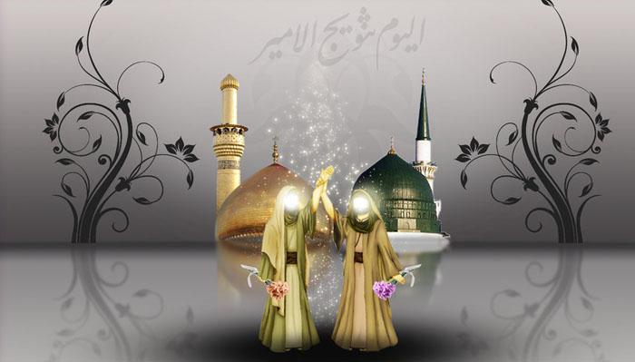 يوم الغدير شعائر خالدة في العقيدة والوجدان
