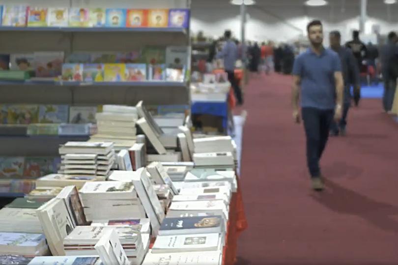 Проблемы современных арабских книг.