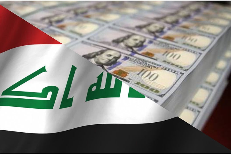 The Euphrates Center discussed: the causes and repercussions of the double economic shock in Iraq 603758636f9f8