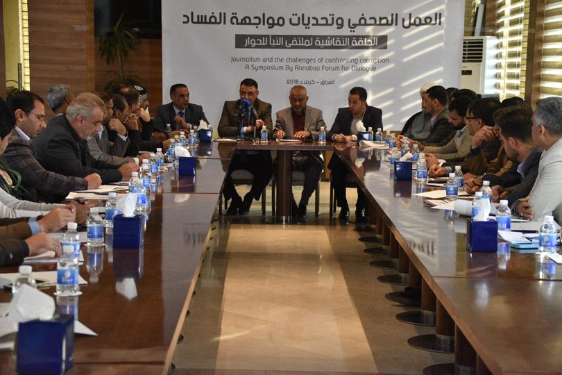 تاريخيا لم يشهد العراق محاكمة عادلة لرموز الفساد الاداري
