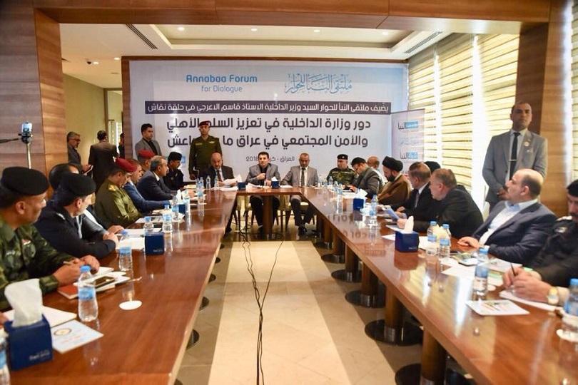 ملتقى النبأ للحوار يستضيف وزير الداخلية في حلقة نقاش بكربلاء