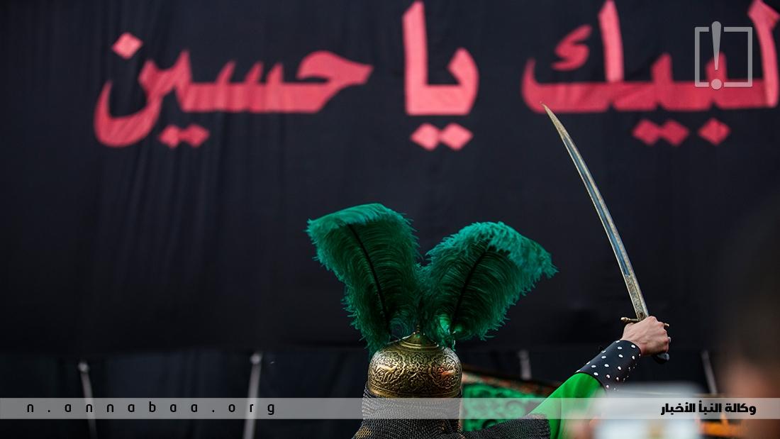 لبيك يا حسين .. نداء الأحرار في كل زمان