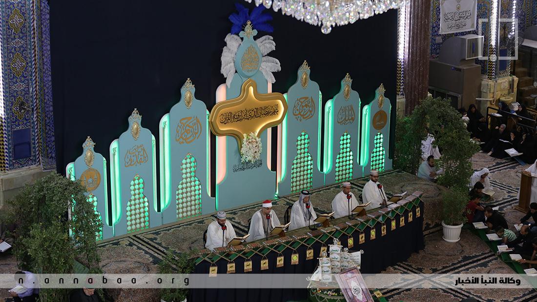 مشهد لا يتكرر الا في ايام معدودات وفيها الجوائز العظيمة والعطايا التي ليس لها حدود من رب كريم رحيم