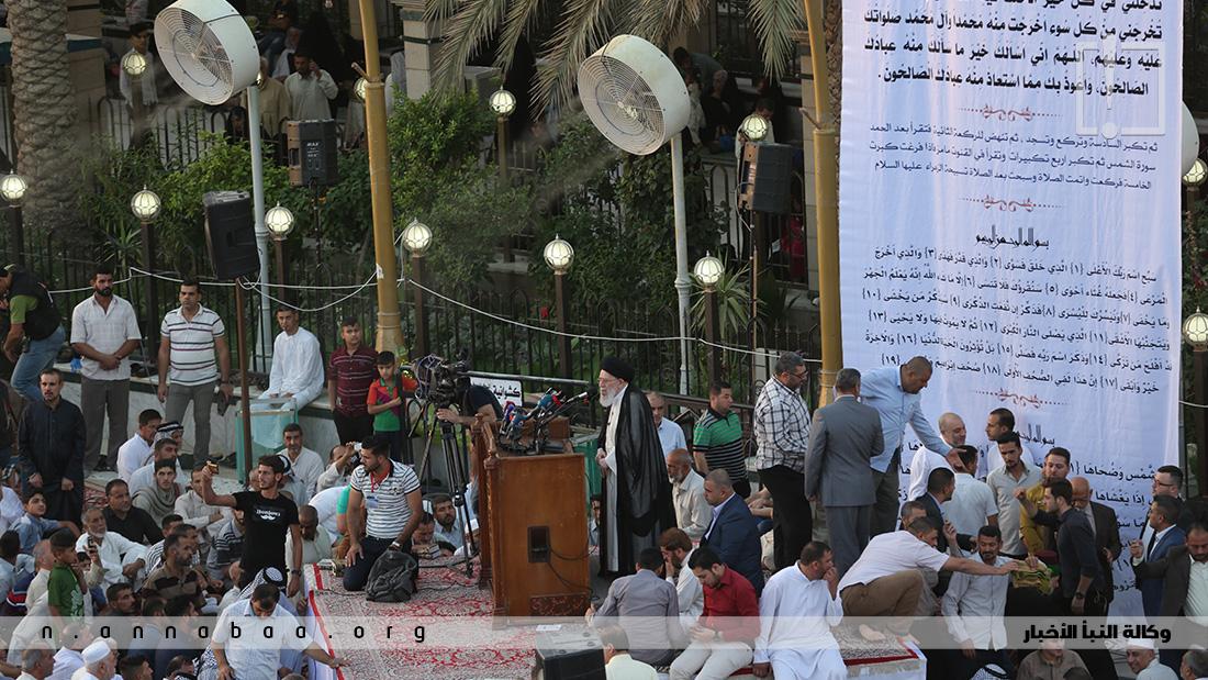 خطبة صلاة العيد