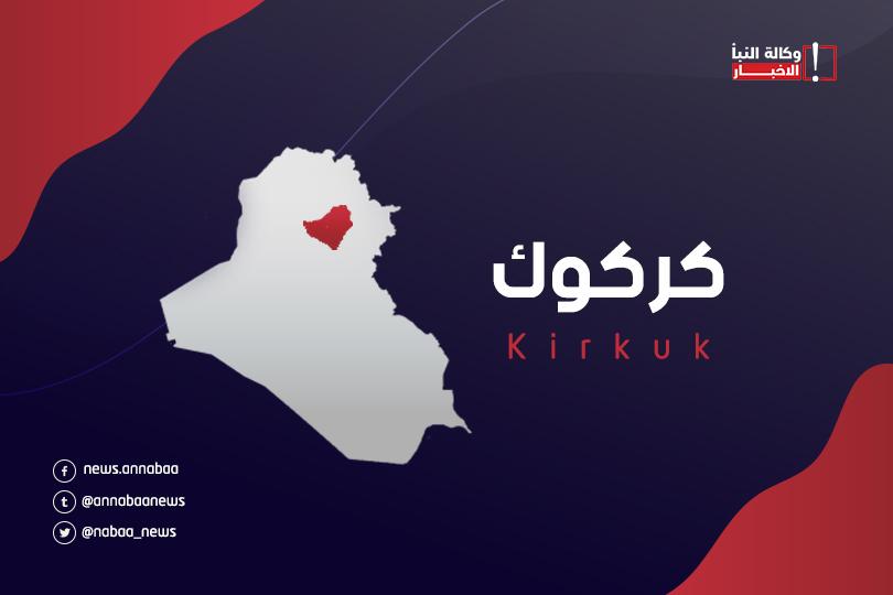 اشتباك بين الشرطة الاتحادية وعناصر داعش في كركوك