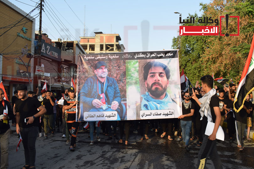 متظاهرون يحملون صور ضحايا التظاهرات