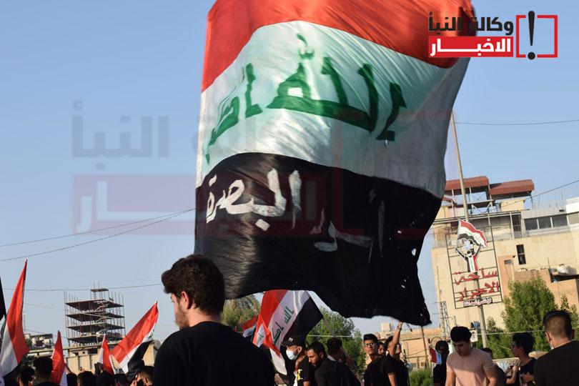 مشاركة البصرة في تظاهرة كربلاء