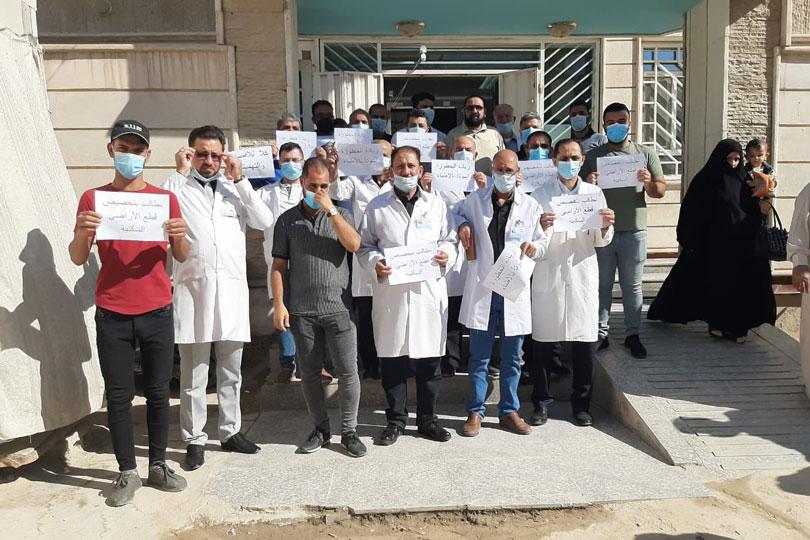 ذوي المهن الصحية ينفذون اضرابهم في كربلاء