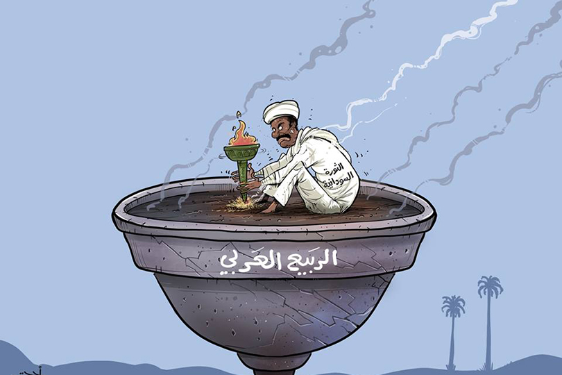 احمد رحيمه